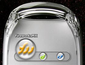 FireworksMX