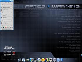 My Desktop Dock