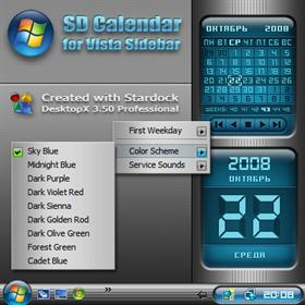 Automatic Calendar (vista)