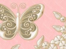 Beige Butterfly V. 2