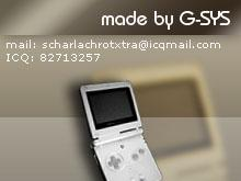 Gameboy Advance - GBA SP (normal)