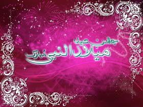 Eid Milad-Un-Nabi-01