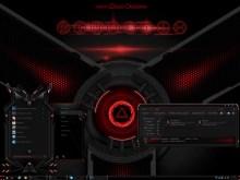Bionetix