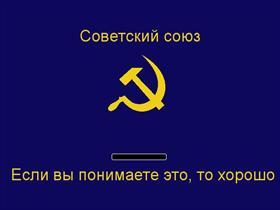 CCCP BootSkin