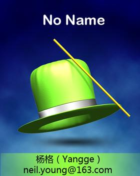 No Name_1