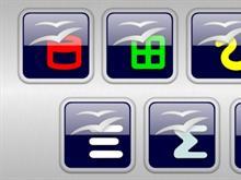 OpenOffice Icons