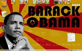 Golden Obama