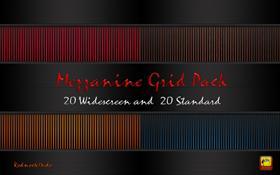 Mezzanine Grids Wallpack