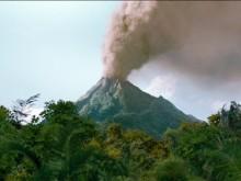 Pevstogia Volcano