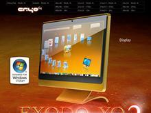 Exodo YQ2 - Display