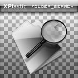 XPlastic_Folder_Search