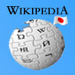 FIL - Wikipedia series (Japan)
