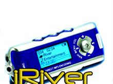 iRiver Music Manager